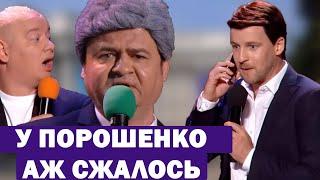 Порошенко, Тимошенко и Кличко ИСПУГАЛИСЬ СТРОГОГО Режима Зеленского