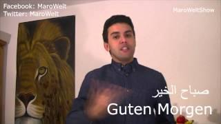 تعليم اللغة الالمانية للمبتدئين - الدرس الاول - بالعربية  Learn German Lesson 1