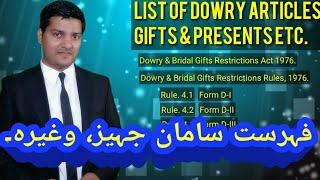 List of Dowry Articles, Gifts, Presents, Marriage Expenditures etc.