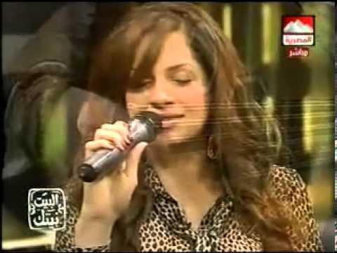 Princess Of Hearts Amal Maher