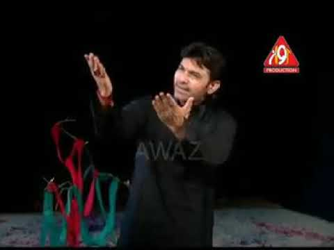Syed Safdar Abbas Zaidi Girya Makun Madaram