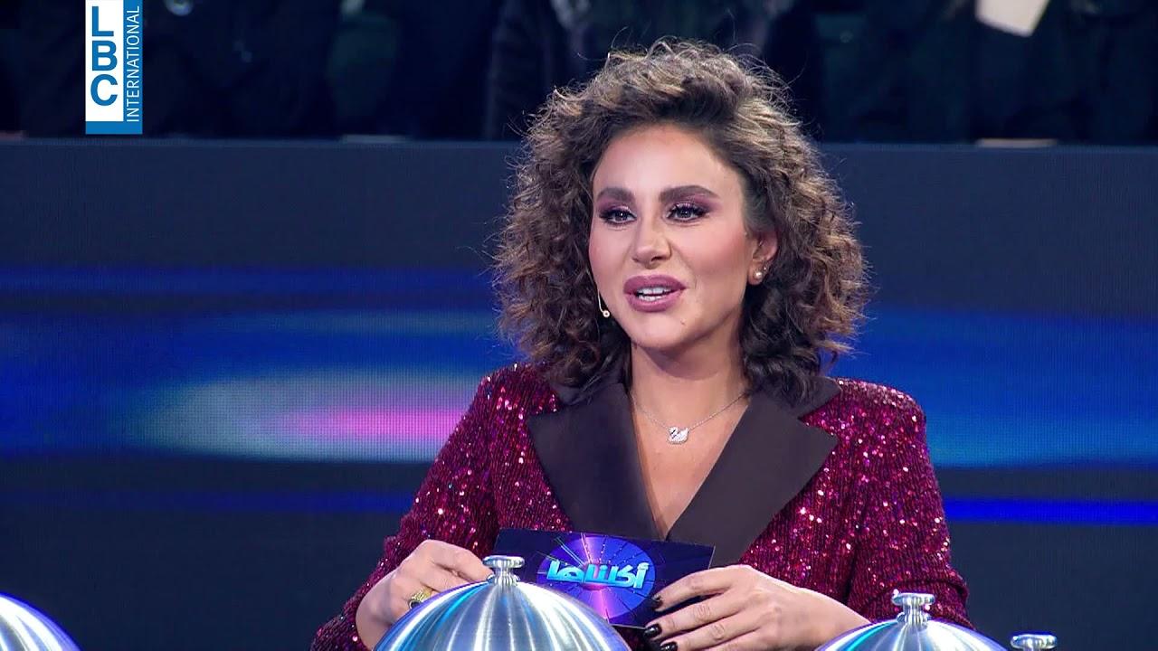 الممثلة ديما قندلفت ضيفة اكلناها  9:30 مساءً على  LBCI  - نشر قبل 10 ساعة