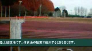 東海大学 紹介ビデオ