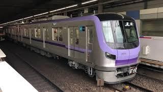 新型車両!東京メトロ半蔵門線 18000系 乗務員訓練試運転 青葉台発車!