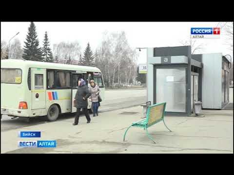 В Бийске возобновляется движение автобусов по маршруту № 55