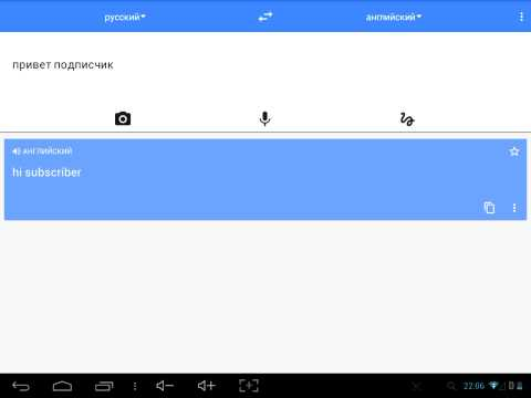На андроид приложение google тролль