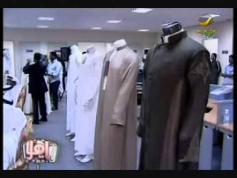 5f7e8d0d2d7e2 إعادة تعريف الثوب السعودي - شركة لومار - YouTube