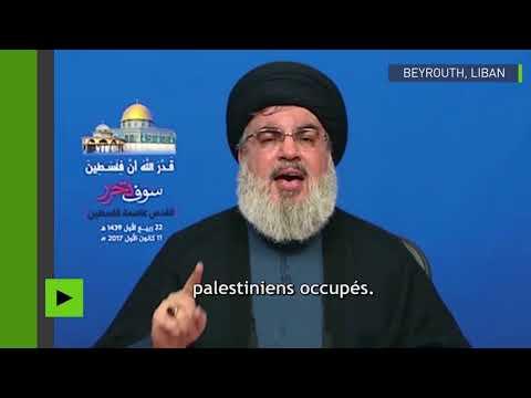 Hezbollah libanais, Hassan Nasrallah, appelé le peuple palestinien à 3ième intifada «Mort à Israël»