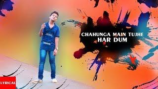 Gambar cover Chahunga Main Tujhe Lyric Song By Satyajeet Jeena