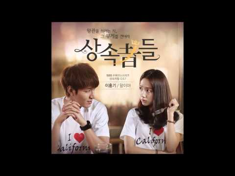 "Instrumental - ""아랫입술 물고"" (Biting My Lower Lip) 상속자들 (The Heirs)OST - Esna"