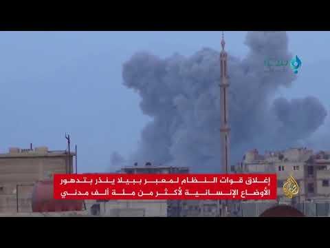قوات النظام تتقدم في محاور عدة جنوبي دمشق  - نشر قبل 2 ساعة