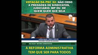 VOTAÇÃO DA PEC 32 : NÃO CEDO A PRESSÕES DE SINDICATOS, JUDICIÁRIO, MP OU DE QUEM QUER QUE SEJA