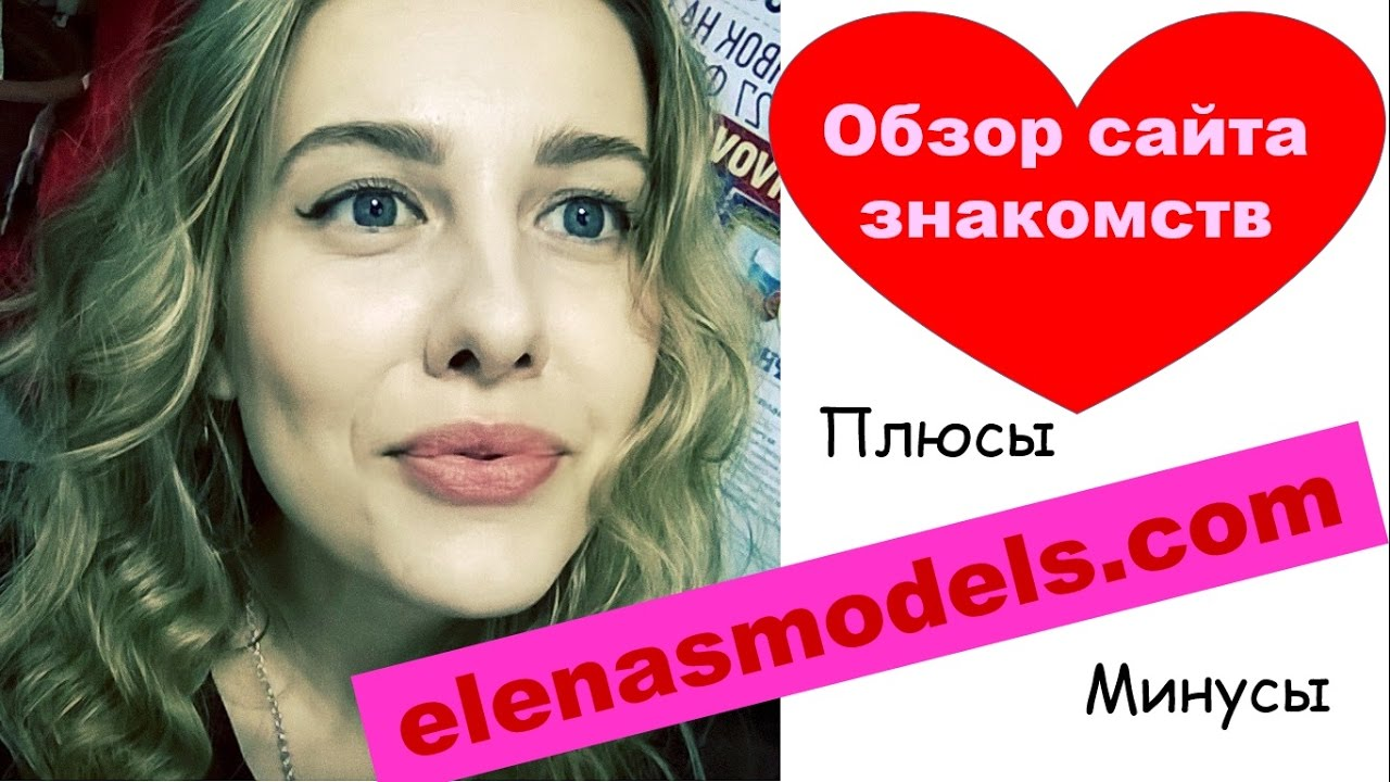 Elenasmodels com