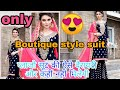 CHEAPEST SUIT WHOLESALE MARKET || BOUTIQUE STYLE SUIT || ALL NEW DESIGNER SUIT || CHANDNI CHOWK