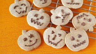 How To Make Spicy Ginger Cookies (halloween Jack-o'-lanterns Recipe) ハロウィン ジャックランタン ジンジャークッキーの作り方