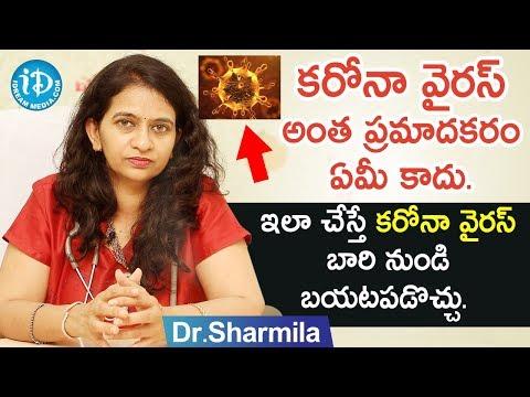 Coronavirus : Do's & Don'ts For The Prevention Of #Coronavirus By Dr Sharmila | IDream News