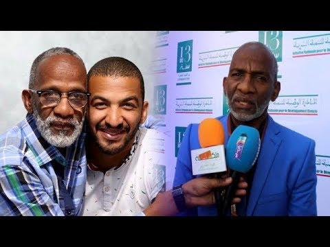 تصريح مؤتر لحسن فولان حول معاناة و أوضاع الفنان المغربي .. كنخدموا غا في رمضان