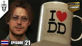 BRF - Metal Gear Solid V : TPP [EP21]
