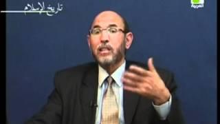 تاريخ الإسلام - الحلقة رقم 41