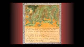 Can Am Des Puig - Book Of AM-Introduction-The  Song Of AM-Dawn