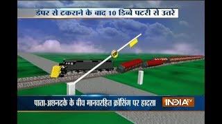UP: Kaifiyat Express Train derails near Auraiya, more than 20 injured