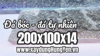 Đá bóc đen tự nhiên 200x100x14 | Sản phẩm dùng ốp tường, trang trí | Phân phối bởi Cty Đức Thắng