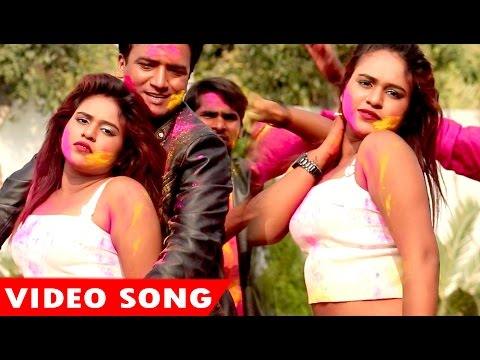 होली रीमिक्स गीत 2017 - रीमिक्स नॉनस्टॉप - Holi Me Lal Piyar - Bablu Sanwariya - Bhojpuri Holi Songs