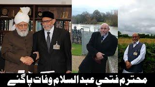 Our Beloved Brother Fathe Abdul Salam Sahib Has Passed Away محترم فتحي عبد السلام وفات پا گئے