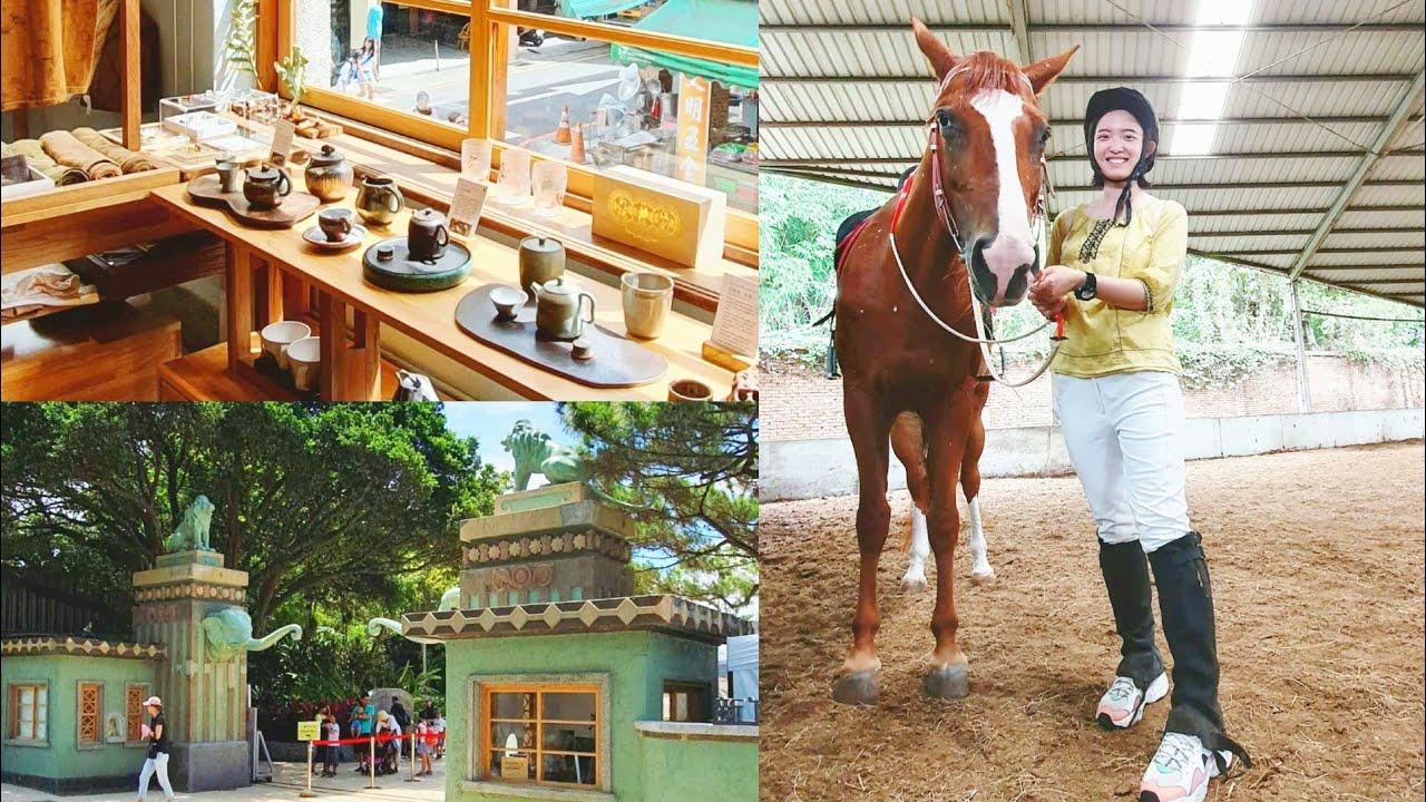 一日新竹旅遊 - 挑戰馬術 | 榮記客家湯圓 | 814傳統冰棒 | 新竹文創小店蒐集  || RARA CHANG