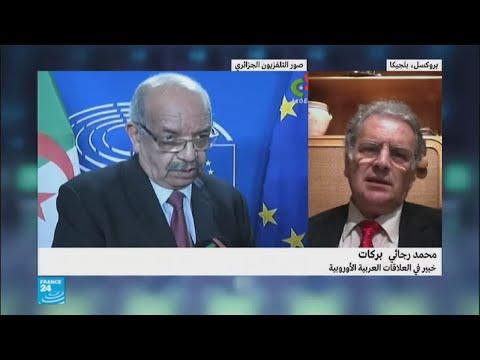 وزير الخارجية الجزائري في بروكسل..لماذا؟  - نشر قبل 2 ساعة