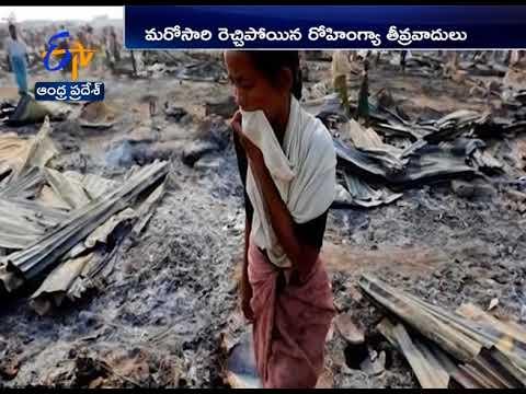 32 killed in Myanmar terror attacks