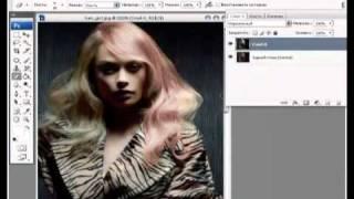 Уроки фотошоп. Изменение цвета волос на фото.