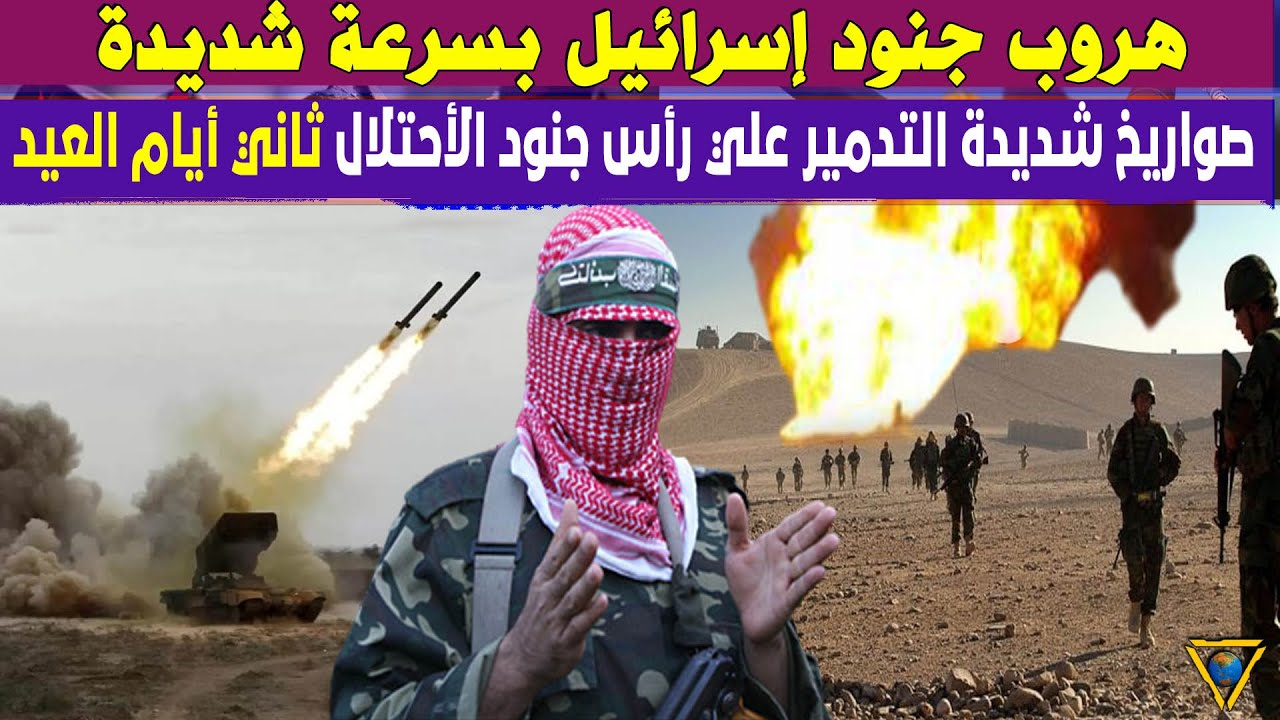 اطلاق صاااروخـ ـين على اسـ .ـرااائـ ـيل من دولة عربية, واسرائيل ترد ببشاااعة