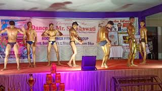 Bodybuilding Competition 55 Kg | Body Power Fitness Group Sikar Rajasthan |
