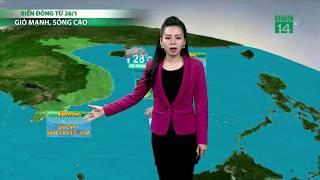 Thời tiết cuối ngày 24/01/2019: Thời tiết trên cả 3 miền tương đối thuận lợi | VTC14