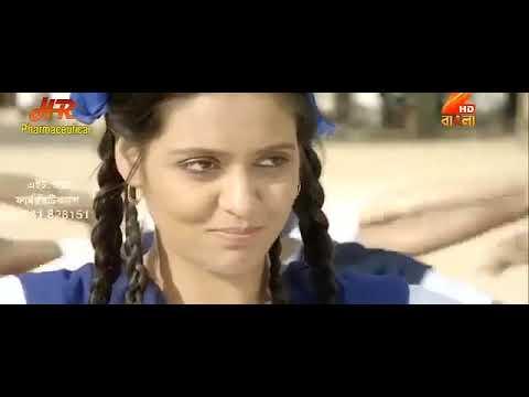 Amar Aponjon, Indian Bengali movie...