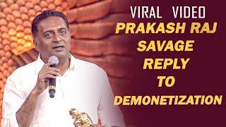 Prakash Raj Sarcastic Criticism on Modi Government on Stage | Vikatan Nambikkai Awards 2018 Video