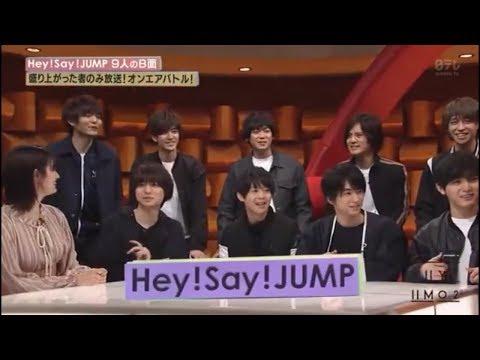 バズリズム Buzz Rhythm Hey! Say! JUMP 20180216