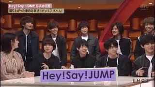 اعضاء الجمب مقابله في الريثم بااز استمعوا معهم #jumper #tobbiko #jp...