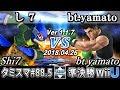 【スマブラWiiU】タミスマ#88.5 準決勝 し7(ファルコ) VS bt.yamato(リトルマック) - Smash 4 WiiU