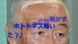 配信元→http://headlines.yahoo.co.jp/hl?a=20151008-00000099-spnannex...
