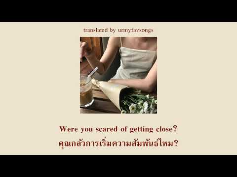Please - Jeremy Zucker & Chelsea Cutler [แปล/thaisub]