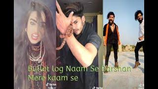 Tik Tok viral video new song bullet log Pyar Se Mere Naam Se