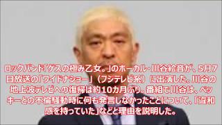 【引用元】 http://www.huffingtonpost.jp/2017/05/06/story_n_16461664...
