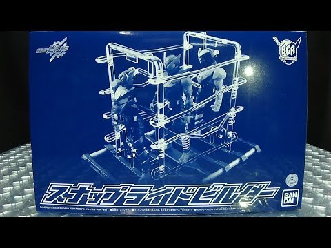 Kamen Rider Build SNAP RIDE BUILDER: EmGo Builds Stuff