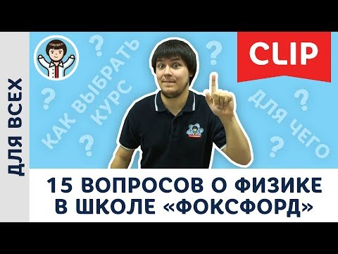 Астрономия. 11 класс. Воронцов-Вельяминов ., Страут .
