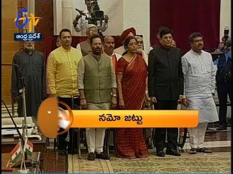 Andhra Pradesh | 3rd September 2017 | ETV 360 1 PM News Headlines