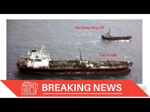 [Breaking News] Singapore ship owner despite sanctions contact tanker n. Korea