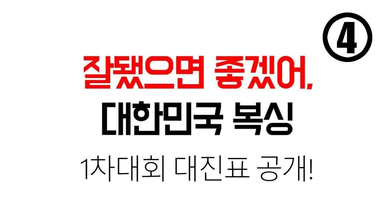 총 상금 1천만원 스파링대회, 대진표 공개!