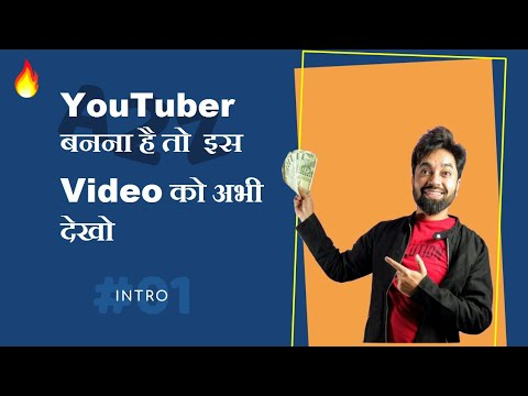 How To Earn Money From YouTube in India 2020
